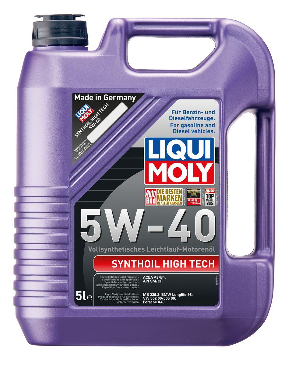Масло моторное Liqui Moly Synthoil High Tech, синтетическое, 5W-40, 5 л1925Масло моторное Liqui Moly Synthoil High Tech - 100% синтетическое универсальное моторное масло на базе полиальфаолефинов (ПАО) для большинства автомобилей, для которых требования к маслам опираются на международные классификации API и ACEA. За счет оптимальной вязкости масло надежно защищает форсированные многоклапанные двигатели. Использование современных, полностью синтетических базовых масел (ПАО) и передовых технологий в области разработок присадок гарантирует низкую вязкость масла при низких температурах, высокую надежность масляной пленки. Моторные масла линейки Synthoil предотвращают образование отложений в двигателе, снижают трение и надежно защищают от износа. Особенности: - Быстрое поступление масла ко всем деталям двигателя при низких температурах - Высокая смазывающая способность - Замечательная термоокислительная стабильность и устойчивость к старению - Оптимальная чистота двигателя - Протестировано и совместимо с катализаторами...