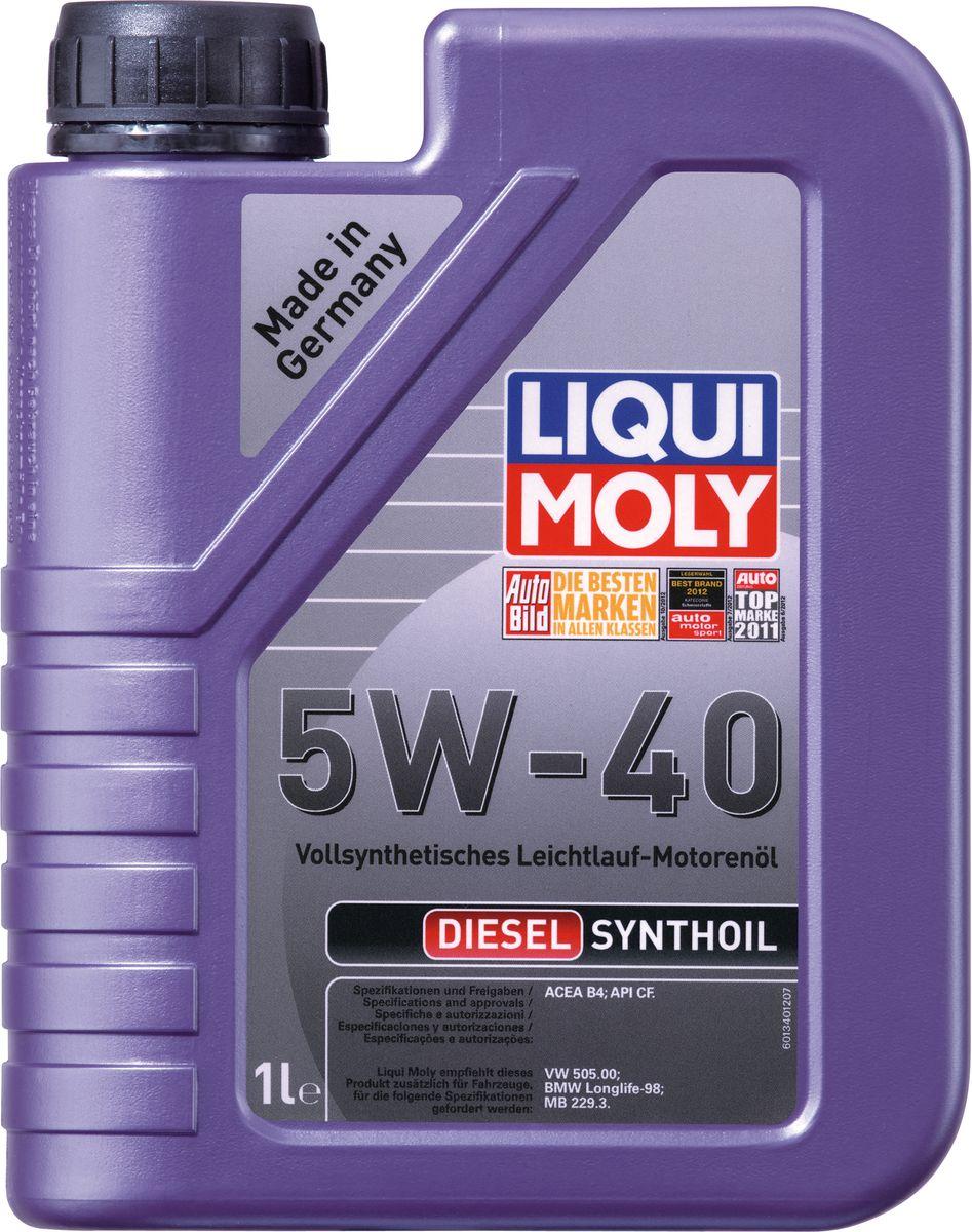 Масло моторное Liqui Moly Diesel Synthoil, синтетическое, 5W-40, 1 л2706 (ПО)Масло моторное Liqui Moly Diesel Synthoil - 100% синтетическое универсальное моторное масло на базе полиальфаолефинов (ПАО) для автомобилей с дизельными двигателями, для которых требования к маслам опираются на международные классификации API и ACEA. Специальная формула пакета присадок нивелирует последствия использования низкокачественного дизельного топлива. Отлично подходит для турбированных дизельных двигателей. Использование современных полностью синтетических базовых масел (ПАО) и передовых технологий в области разработок присадок гарантирует низкую вязкость масла при низких температурах, высокую надежность масляной пленки. Моторные масла линейки Synthoil предотвращают образование отложений в двигателе, снижают трение и надежно защищают от износа. - Оптимально для высоконагруженных дизельных двигателей без сажевых фильтров- Быстрое поступление масла ко всем деталям двигателя при низких температурах- Высокая смазывающая способность- Замечательная термоокислительная стабильность и устойчивость к старению- Оптимальная чистота двигателя- Протестировано и совместимо с катализаторами и турбонаддувом- Высокая стабильность при высоких температурах- Очень низкий расход маслаБлагодаря тому, что Synthoil - настоящая 100% ПАО-синтетика, использование данных масел дает уверенность в стабильности их защитных свойств даже в условиях перепадов температур, использования некачественного топлива и превышении срока замены. Масло Synthoil 5W-40 также специально адаптировано для дизельных двигателей.Допуск:- API: CF- ACEA: B4Соответствие:- BMW: Longlife-98- MB: 229.3- VW: 505 00