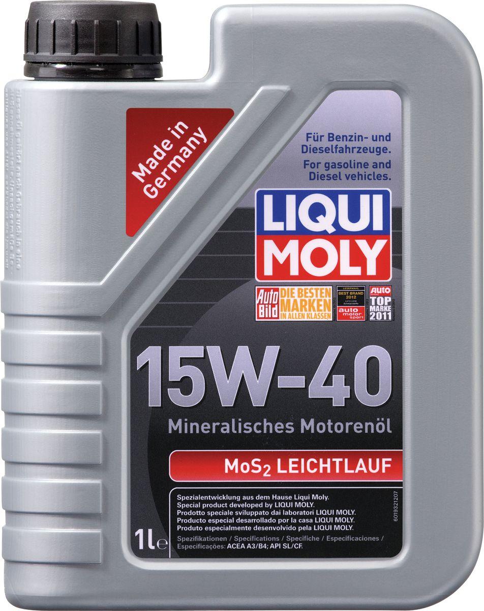Масло моторное Liqui Moly MoS2 Leichtlauf, минеральное, 15W-40, 1 лCA-3505Масло моторное Liqui Moly MoS2 Leichtlauf - моторное масло на минеральной основе высших сортов с добавлением дисульфида молибдена (MoS2) - визитной карточки компании Liqui Moly, эффективность рецептуры которой проверена десятилетиями. Масло предназначено для подержанных автомобилей с большим пробегом, где требуется максимальная защита. Оптимальное содержание присадок, а также смазывающего материала обеспечивает отличные смазывающие свойства масла при самых критических нагрузках и длительных интервалах смены масла. Особенности: - Очень высокий уровень защиты от износа- Надежное поступление масла к деталям двигателя во всем диапазоне рабочих температур- Оптимальная чистота двигателя- Проверено на системах с турбинами, компрессорами и катализаторамиПроверенные временем защитные свойства моторного масла Leichtlauf с легендарной присадкой на основе MoS2 15W-40 позволяют быть уверенным в надежной защите двигателя автомобиля с большим пробегом. Соответствие:- API: CF/SL- ACEA: A3/B4