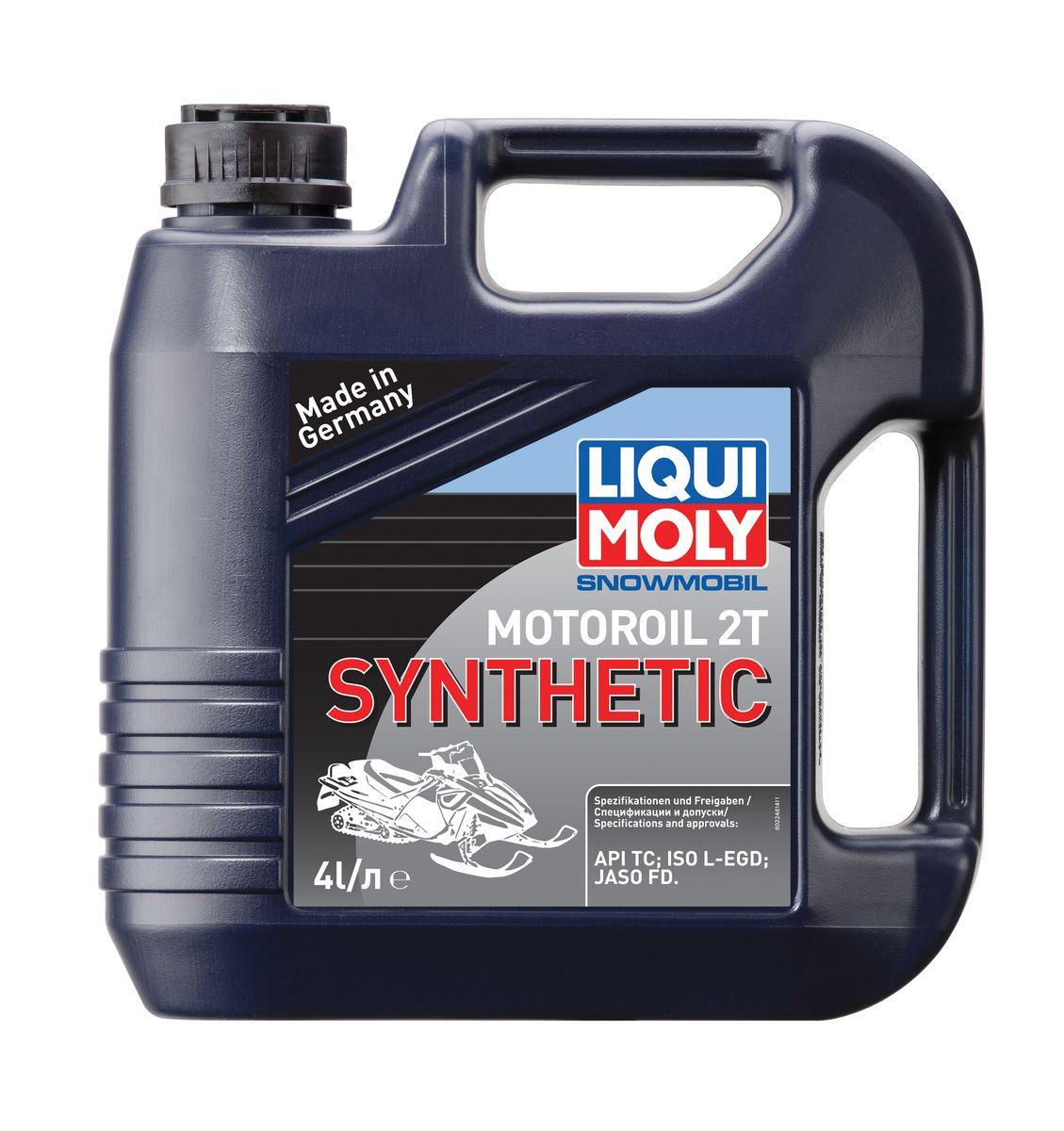 Масло моторное Liqui Moly Snowmobil Motoroil 2T Synthetic, синтетическое, 4 л2246Масло моторное Liqui Moly Snowmobil Motoroil 2T Synthetic предназначено для эксплуатации высокофорсированных двухтактных снегоходов в условиях экстремальных нагрузок и крайне низких температур. Комбинация полностью синтетической базы и современных присадок гарантирует максимальную защиту двигателя на любых оборотах и нагрузках. Бездымно сгорает, не дает нагаров в двигателе и глушителе. Отлично прокачивается масляным насосом при крайне низких температурах. Повышает мощность двигателя. Поддерживает чистоту свечей. Самосмешиваемо с топливом, используется для раздельной и смешанной систем подачи топлива. Защищает от коррозии. Красного цвета. Полностью синтетическая базовая основа в сочетании с современными присадками обеспечивает: - легкий запуск в мороз, - безупречную чистоту двигателя, свечей зажигания, мощностного клапана и глушителя, - отличную защиту от износа, задиров и прихватов, - бездымное сгорание, - низкую концентрацию масла в...