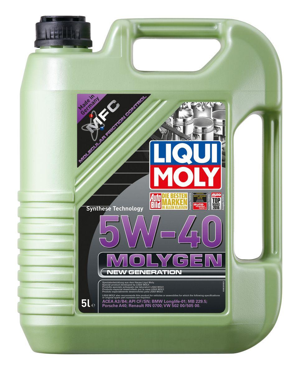 Масло моторное Liqui Moly Molygen New Generation, НС-синтетическое, 5W-40, 5 л9055Масло моторное Liqui Moly Molygen New Generation - моторное масло на базе HC-синтетической технологии с фирменным антифрикционным пакетом присадок Molygen, созданным на основе новейшей технологии Molecular Friction Control. Оптимально для автомобилей европейского и российского рынка. Экономит до 3,5% топлива и существенно продлевает ресурс двигателя. Моторное масло удовлетворяет современным спецификациям API/ACEA. Особенности: - Наивысшая защита от износа - Высокие показатели топливной экономии - Быстрое поступление масла к деталям двигателя при низких температурах - Очень низкий расход масла - Отличная чистота двигателя - Экономия топлива и снижение вредных выбросов - Проверено на системах с турбинами, компрессорами и катализаторами Моторное масло Molygen NG 5W-40 благодаря новейшей формуле MFC позволяет существенно увеличить ресурс двигателя и сэкономить за счет снижения расхода топлива. Соответствия и...