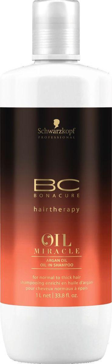 Bonacure Oil Miracle Шампунь для жестких и толстых волос 1000 мл2074773Шампунь с маслом Арганы. Для мягкого очищения нормальных и жестких волос. Благодаря Технологии Микроэмульсии масло распределяется по поверхности кутикулы тончайшим слоем, что позволяет получить все преимущества использования масла без ощущения жирности. покрывает волосы тончайшей вуалью масла, выравнивая пористость и обеспечивая гладкость. Аргановое масло – это удивительный комплекс химических веществ: кислоты, витамин Е, А и стеролы – особые вещества, жизненно необходимые для кожи и волос.