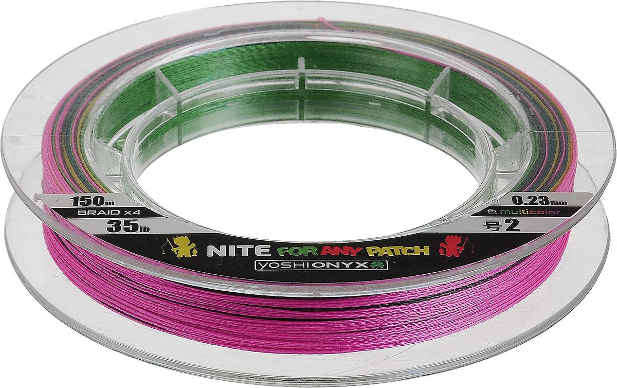 Леска плетеная Yoshi Onyx NITE 4 Multicolor, 0,23 мм, 150 м, 15,9 кг95439Леска плетеная Yoshi Onyx NITE 4 Multicolor, свитая из четырех прядей высокомодульного полиэтилена, обладает исключительными свойствами. Современное высокотехнологическое оборудование позволяет, используя новейшие волокна, плести плотные, нерастяжимые, устойчивые к истиранию и надежные шнуры. Леска окрашена в четыре цвета, последовательно меняющихся через каждые 25 метров. Такая окраска позволяет контролировать глубину и дистанцию заброса, что немаловажно при некоторых способах ловли. Убедительно высокие показатели разрывной нагрузки позволяют авторитетно рекомендовать NITE 4 мультиколор любителям ловли троллингом и охотникам за настоящими трофейными экземплярами. Эта серия многофункциональных плетенок создана специально для жесткого форсированного вываживания трофейных экземпляров в сложных суровых условиях. NITE 4 дружелюбна к катушкам любой конструкции и, несомненно, понравится брутальным рыболовам, сторонникам ловли на крупные...