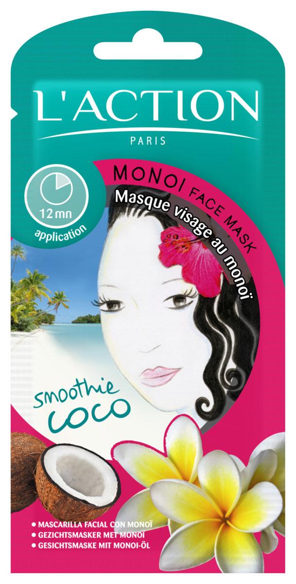 Laction Маска для лица из масла монои Monoi, 12 гБ33041Маска обладает успокаивающим и питательным действием.Масло монои производится путем вымачивания цветков гардении в кокосовом масле. Кокосовое молоко делает вашу кожу мягкой и эластичной. Маска с кремообразной текстурой и ароматом кокоса приглашает вас в путешествие на острова Тихого океана.