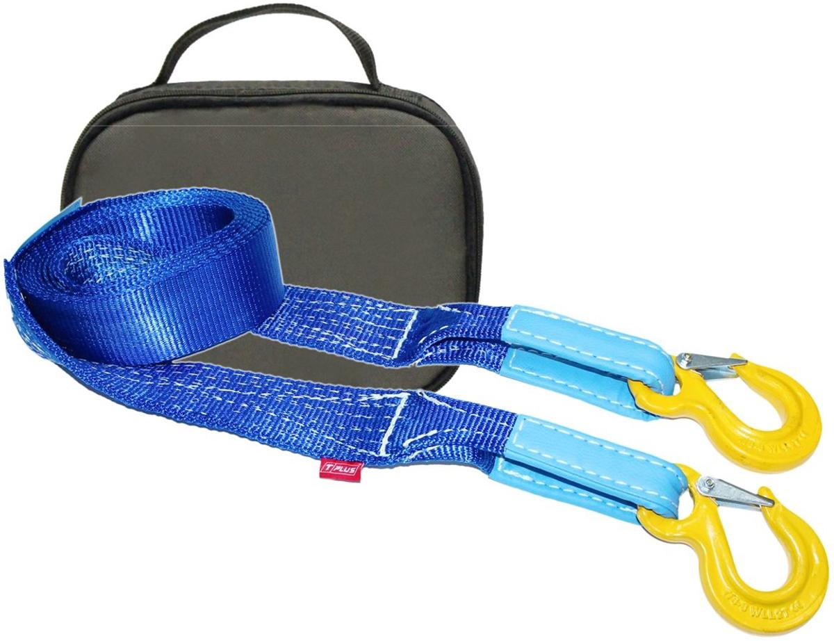 Ремень буксировочный эластичный Tplus Стандарт, крюк/крюк, с сумкой, цвет: олива, 4,5 т, 5 мPANTERA SPX-2RSМинимальная разрывная нагрузка (MBS): 4.5 т;Безопасная рабочая нагрузка (SWL): 2 т;Длина: 5 м;Ширина ленты: 55 мм;Материал ленты: полиамид;Защита петель: экокожа;Эластичность (удлинение при нагрузке): 20%;Исполнение: крюк/крюк;Крюк с усиленной защелкой (SF8): 2/16 т (безопасная рабочая нагрузка SWL/минимальная разрывная нагрузка MBS);Применяется для а/м или ATV массой* до 1.4 т;Сумка (оксфорд);Гарантия: 1 год.*масса а/м или ATV = снаряженная масса а/м или ATV + 100 кг (+20% при эвакуации а/м из грязи).Если а/м или ATV оснащен дополнительным оборудованием (силовой бампер, лебёдка и т. п.), то масса а/м или ATV = снаряженная масса а/м или ATV + 100 кг + масса дополнительно установленного навесного оборудования (+20% при эвакуации а/м из грязи).