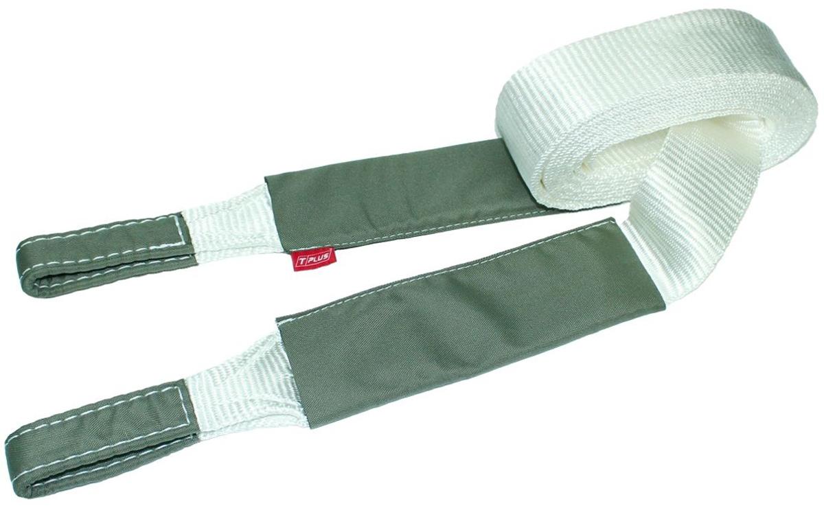 Строп динамический Tplus Туризм, рывковый, 4.5 т, 5 мT004993Минимальная разрывная нагрузка (MBS): 4.5 т; Длина: 5 м; Ширина ленты: 65 мм; Материал ленты: полиамид; Защита петель: оксфорд; Защита швов: оксфорд; Эластичность (удлинение при нагрузке): 20%; Исполнение: петля/петля; Применяется для а/м и ATV массой* до 1.3 т; В комплекте непромокаемый мешок для хранения; Гарантия: 1 год. *масса а/м = снаряженная масса а/м + 100 кг (+20% при эвакуации а/м из грязи). Если а/м оснащен дополнительным оборудованием (силовой бампер, лебёдка и т. п.), то масса а/м = снаряженная масса а/м + 100 кг + масса дополнительно установленного навесного оборудования (+20% при эвакуации а/м из грязи).
