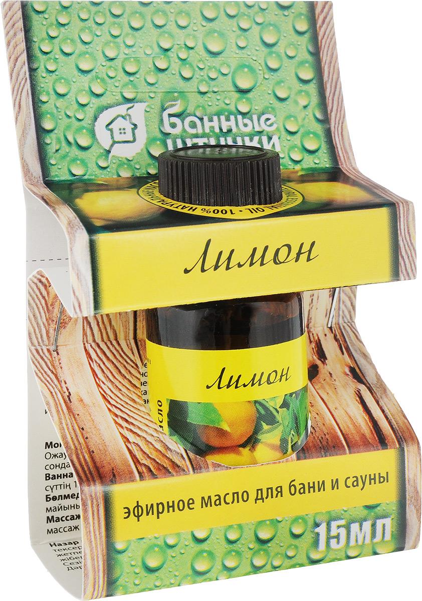 Эфирное масло Лимон, 15 мл30010Масло лимона оказывает антибактериальное, антисептическое действие, смягчает огрубевшие участки кожи, способствует заживлению трещин. Оздоровительный эффект банных процедур известен с незапамятных времен. Использование эфирных масел для бани и сауны многократно усиливает этот эффект. В то время как горячий воздух помогает порам человека раскрыться, микрочастицы масел проникают в них, оказывая бактерицидное действие. Используя эфирные масла для бани и сануы, можно избавиться от многих болезней - простуды, насморка и даже более серьезных недугов. Используя масла, вы обеспечите себе волшебное удовольствие от незабываемых ароматов. Баня - это не только очищение тела, но и отдых для души, укрепление духа. Характеристики: Объем: 15 мл. Состав: 100% натуральное эфирное масло. Размер упаковки: 7,5 см х 3 см х 3 см. Изготовитель: Россия. Артикул: 30010.