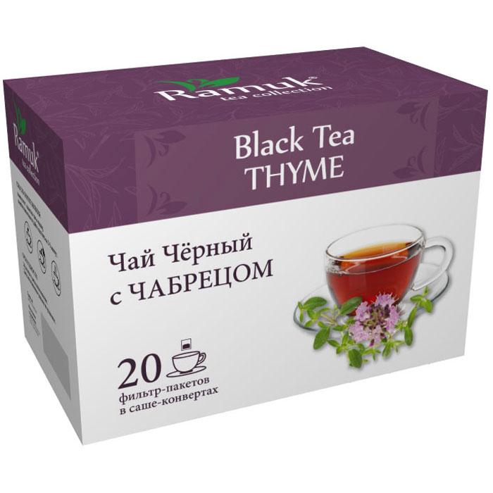 Ramuk чай черный с чабрецом в пакетиках, 20 шт0120710Чай черный индийский с чабрецом. Для приготовления чая с чабрецом используются исключительно отборные сорта индийских черных чаев. Чай с чабрецом обладает ярко выраженным пряным ароматом. Чабрец считается одним из лучших медоносов, дающих пчелам много душистого нектара. Хорошо известны целебные свойства чабреца, так например в Греции, чабрец использовали в качестве успокоительного средства, в Армении - для лечения атеросклероза и бронхита, в тибетской медицине широко применяли в общей педиатрии.