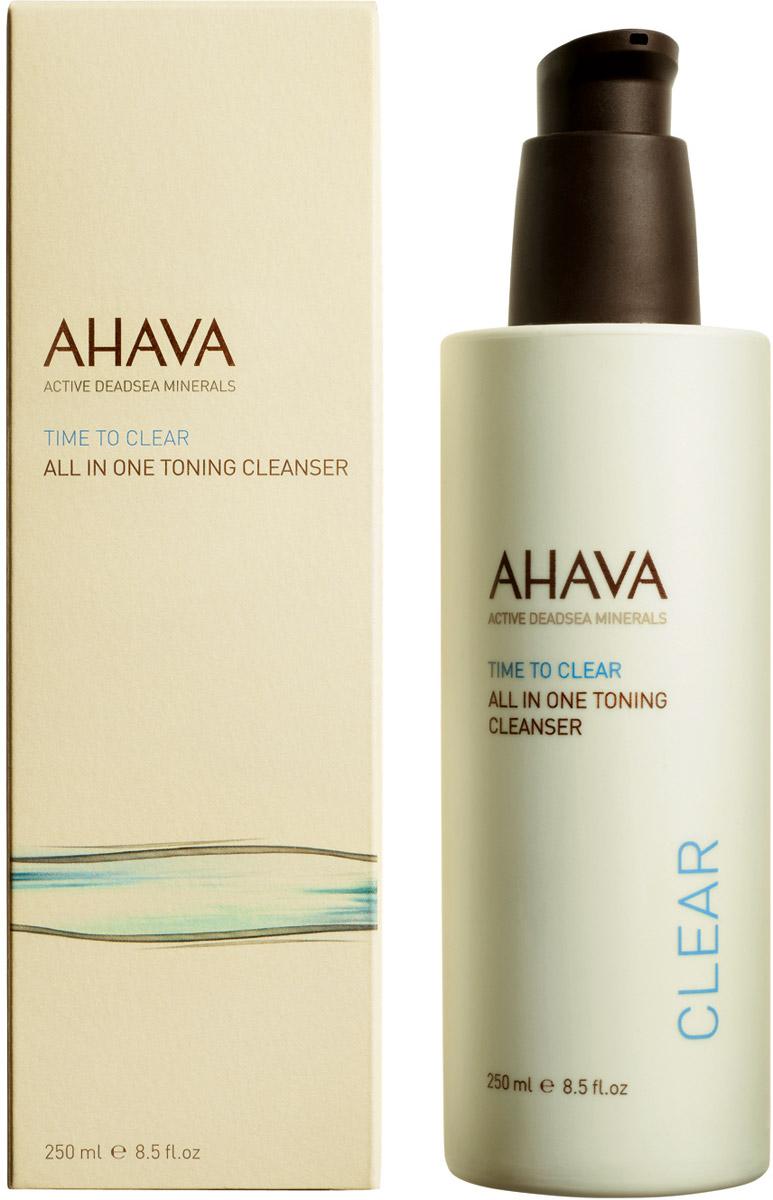 Ahava Time To Clear Тонизирующее очищающее средство все в одном 250 млFS-00103Легкое водянистое очищающее молочко для лица и глаз. Сочетание формул сразу трех продуктов помогает эффективно удалять макияж, загрязнения и примеси; сужает поры и балансирует pH кожи; делает кожу чистой, тонизированной, мягкой и позволяет удерживать влагу.