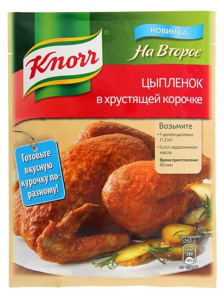 """Knorr Приправа На второе """"Цыпленок в хрустящей корочке"""", 29 г 21185934"""