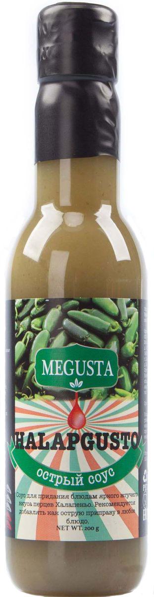 Megusta Halapgusto соус острый перцовый, 200 г4680008982391Соус Megusta Halapgusto на основе острого перца халапеньо и хабанеро отлично подойдет к любому блюду. Соус идеален в качестве холодного соуса к мясу и острого маринада для баранины и куриных крылышек.