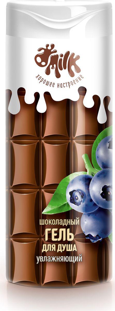 Milk Уход за телом Гель для душа Шоколадный Увлажняющий, 400 мл35822Стильные флаконы, с объемной имитацией шоколадной плитки. Гели для душа прекрасно очищают кожу, делают ее более упругой и гладкой. Протеины молока и натуральные экстракты (какао, черники, граната, лесного ореха) обеспечивают коже питание и увлажнение. Насладитесь невероятно нежным душем, обогащенным экстрактами черники и какао-бобов. Благодаря высокому содержанию витаминов, черника превосходно увлажняет кожу, придавая ей мягкость и бархатистость. Шоколадная пена дарит мощный заряд энергии. Хорошего настроения!