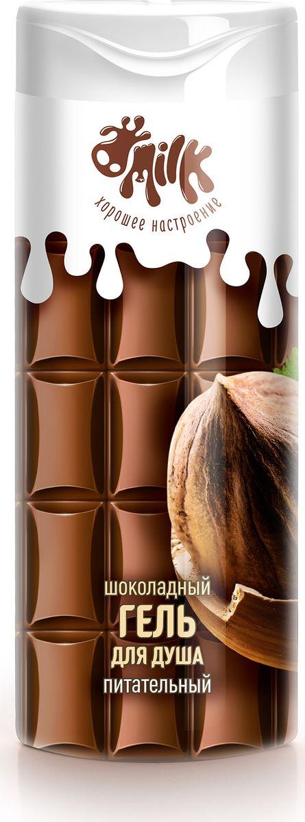 Milk Уход за телом Гель для душа Шоколадный Питательный, 400 мл35839Стильные флаконы, с объемной имитацией шоколадной плитки. Гели для душа прекрасно очищают кожу, делают ее более упругой и гладкой. Протеины молока и натуральные экстракты (какао, черники, граната, лесного ореха) обеспечивают коже питание и увлажнение. Гель для душа нежно и бережно очищает чувствительную кожу, увлажняя и питая её. Косметическая формула геля делает кожу более упругой и эластичной. Гель с экстрактом лесного ореха дарит нежный тонкий шоколадный аромат и поднимает настроение. Хорошего настроения!