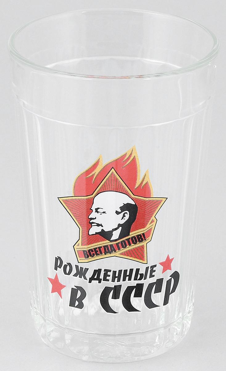 Стакан ОСЗ Рожденные в СССР, 250 мл03с785Стакан ОСЗ Рожденные в СССР выполнен из высококачественного стекла. Изделие декорировано надписями и оригинальным рисунком. Такой стакан отлично дополнит вашу коллекцию кухонной утвари и порадует вас классическим лаконичным дизайном и практичностью. Диаметр стакана: 7,5 см. Высота стакана: 11,5 см.
