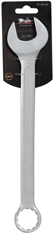Ключ гаечный комбинированный Airline, 32 ммAT-CS-22Ключ гаечный комбинированный Airline изготовлен из высококачественной хром-ванадиевой стали. Тело ключа изготовлено методом горячей ковки, что придает ему высокую прочность и долговечность. Финишное прочное хромированное покрытие защищает ключ от воздействия коррозии, делает его более износостойким и легко очищается от загрязнений. Продуманный профиль накидной части ключа смещает пятно контакта с ребра грани на ее поверхность, что предотвращает повреждение болтов и гаек даже при самых высоких нагрузках. Эргономичный профиль рукоятки ключа позволяет развивать большее усилие без риска повреждения кистей рук. Встроенный прочный трещоточный механизм значительно повышает производительность труда и снижает нагрузки на организм. Твердость: 45-47 HRC. Диаметр головки: 32 мм.