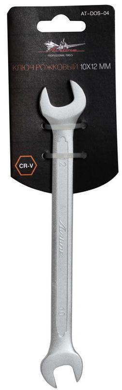 Ключ гаечный рожковый Airline, 10 х 12 ммAT-DOS-04Ключ гаечный рожковый Airline изготовлен из высококачественной хром-ванадиевой стали. Тело ключа изготовлено методом горячей ковки, что придает ему высокую прочность и долговечность. Финишное прочное хромированное покрытие защищает ключ от воздействия коррозии, делает его более износостойким и легко очищается от загрязнений. Продуманный профиль накидной части ключа смещает пятно контакта с ребра грани на ее поверхность, что предотвращает повреждение болтов и гаек даже при самых высоких нагрузках. Эргономичный профиль рукоятки ключа позволяет развивать большее усилие без риска повреждения кистей рук. Встроенный прочный трещоточный механизм значительно повышает производительность труда и снижает нагрузки на организм.