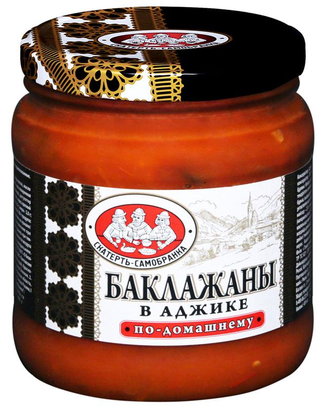 Скатерть-Самобранка баклажаны в аджике, 450 мл4607067557759Кусочки баклажанов в аджике, готовая закуска.