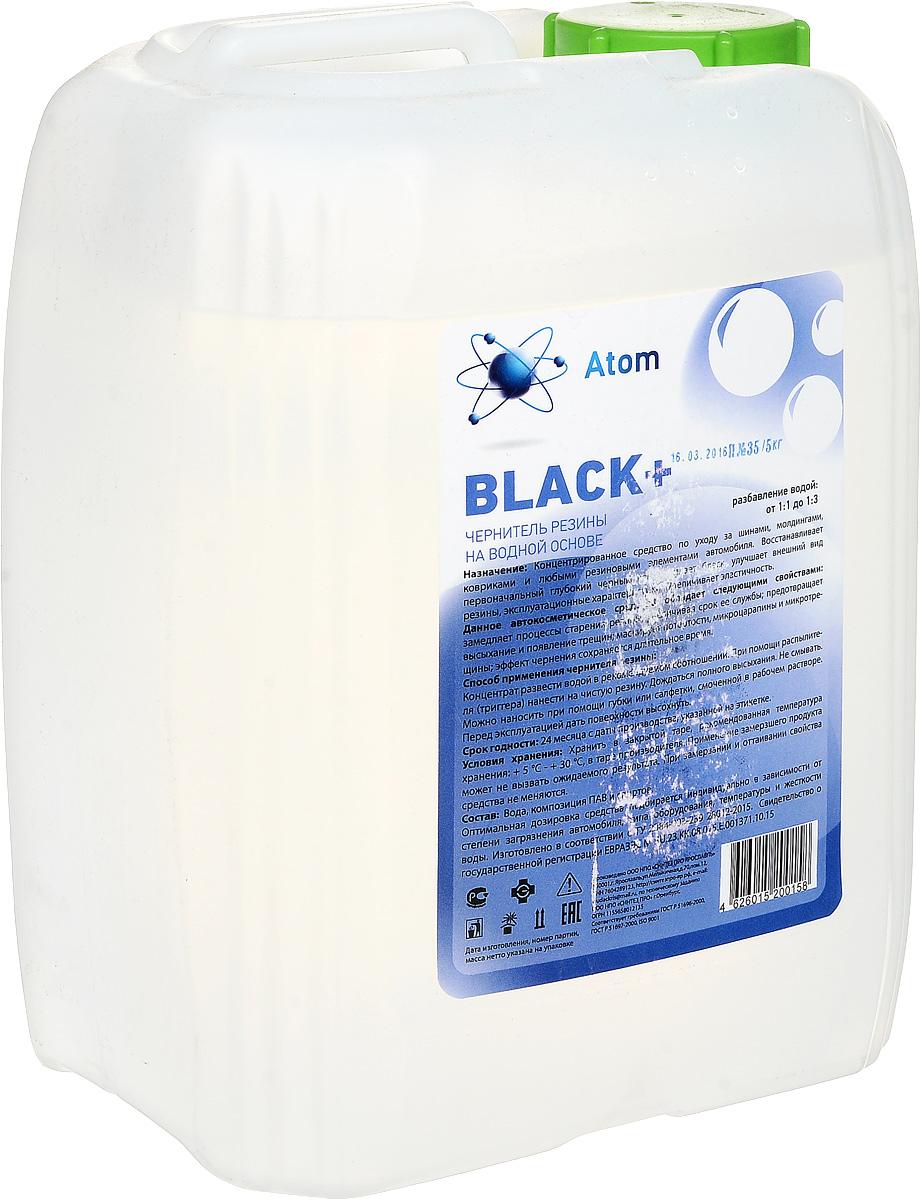 Чернитель резины Atom Black+, на водной основе, концентрированный, 5 кгDAVC150Чернитель резины Atom Black+ - концентрированное средство по уходу за шинами, молдингами, ковриками и любыми резиновыми элементами автомобиля. Восстанавливает первоначальный глубокий черный цвет, придает блеск, улучшает внешний вид резины, эксплуатационные характеристики. Увеличивает эластичность. Atom Black+ замедляет процессы старения резины, увеличивая срок ее службы, предотвращает высыхание и появление трещин. Маскирует потертости, микроцарапины и микротрещины. Эффект чернения сохраняется длительное время.Товар сертифицирован.