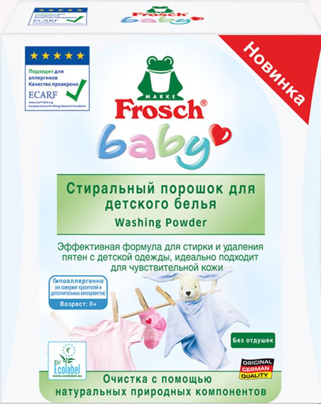 Стиральный порошок Frosch Baby, для детского белья, 1,08 кг713941Суперэффективный стиральный порошок против стойких пятен. Формула специально разработана для малышей от 0+, а также людей с чувствительной кожей, подверженной аллергическим реакциям. Протестировано дерматологами. Подтверждено ECARF.