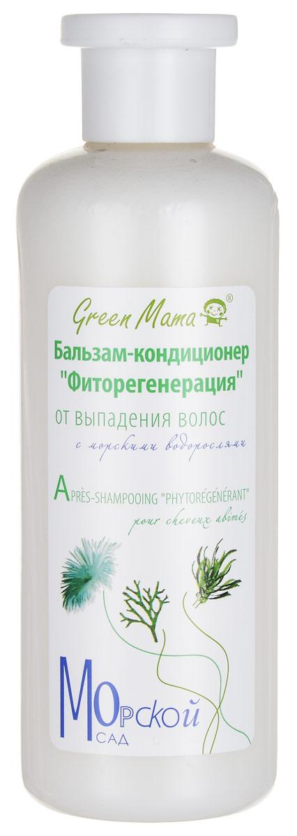 Бальзам-кондиционер Green Mama Фиторегенерация от выпадения волос, с морскими водорослями, 400 мл green mama