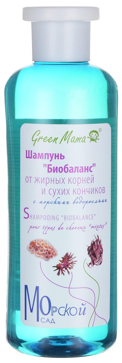 Шампунь Green Mama Биобаланс от жирных корней и сухих кончиков, с морскими водорослями, 400 мл374При уходе за волосами смешанного типа важно сочетание эффективного балансирующего очищения кожи головы и деликатного, щадящего воздействия на сухие кончики. В то время как моющие вещества удаляют жировые загрязнения с поверхности кожи, питательная композиция смягчает и увлажняет кончики волос. Формулу шампуня на основе экстрактов морских водорослей аксофиллума, фукуса и ламинарии гармонизирует состояние волос по всей длине. Рецептура дополнена пантенолом и пшеничным протеином для поддержания здоровья волосяных стержней и восстановления жирового баланса кожи головы. Ваши волосы будут выглядеть свежими, легкими, наполненными силой и энергией от корней до самых кончиков. Обратите внимание! Идет смена дизайна, поэтому Вам может быть доставлена продукция как в старом, так и в новом дизайне. Характеристики: Объем: 400 мл. Производитель: Россия. Артикул: 374. Франко-российская производственная компания...