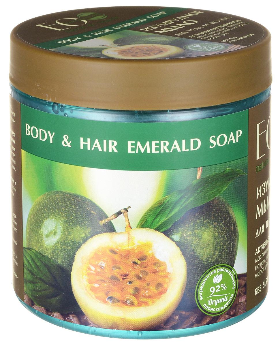 EcoLab ЭкоЛаб Мыло для тела и волос Изумрудное 450 мл4605845001470Стимулирует выработку организмом коллагена и ускоряет процесс регенерации клеток кожи, ухаживает за проблемной кожей и предотвращает выпадение волос. Увлажняет кожу, делает волосы блестящими. Активные ингредиенты: масло авокадо, папайи, пачули, какао, экстракт маракуйи .