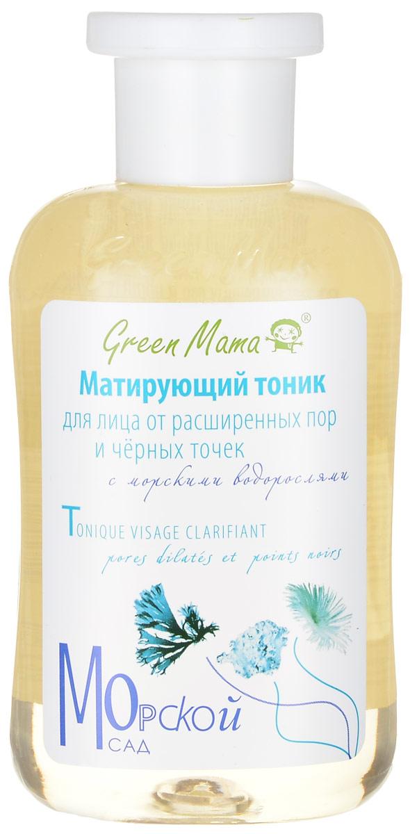 Тоник для лица Green Mama, матирующий, от расширенных пор и черных точек, с морскими водорослями, 300 мл green mama