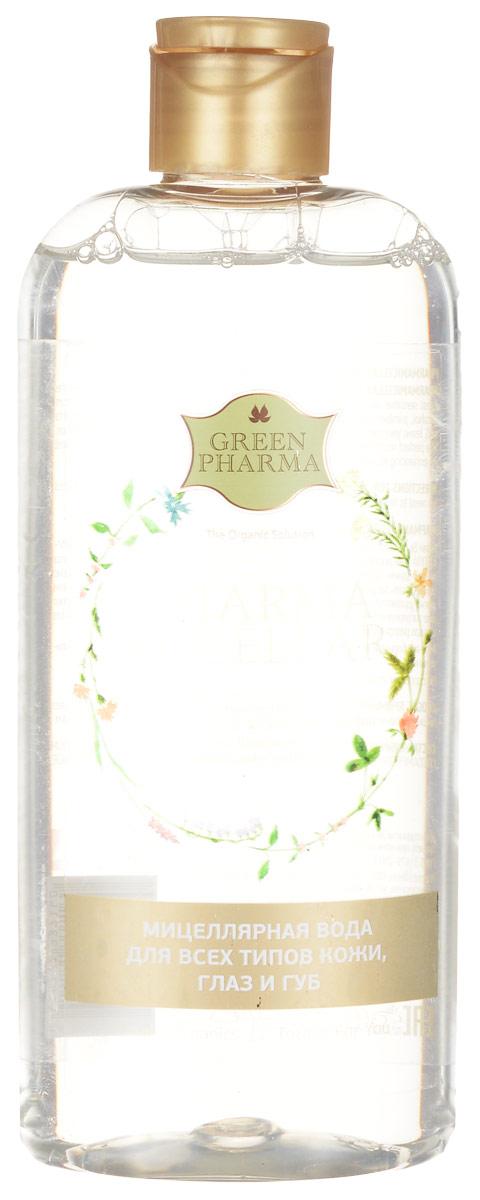 Greenpharma Мицеллярная вода Фармамицелла для всех типов кожи, глаз и губ ,250 мл7160ФАРМАМИЦЕЛЛА. Мицеллярная вода для всех типов кожи, глаз и губ. Если Вы ищете эффективное и удобное в использовании средство, то Мицеллярная вода ФАРМАМИЦЕЛЛА Вам подойдет. С ее помощью можно мягко очистить и смыть макияж с лица, глаз и губ одним движением. В отличие от других средств Мицеллярная Вода ФАРМАМИЦЕЛЛА эффективно удалит макияж и успокоит Вашу кожу. Она отлично подходит даже для чувствительной кожи. Мягкая формула. Для всех типов кожи. Для лица, глаз и губ. Без трения, не требует смывания. •Снимает макияж одним движением • Бережно очищает, не вызывая раздражение •Успокаивает кожу •Подходит для лица, губ и глаз Мицеллы нашей воды обладают способностью эффективно захватывать загрязнения с поверхности кожи , удерживая их внутри себя, а затем легко удаляются с кожи при помощи ватного диска. Мицеллы поглощают и удаляют все загрязнения , кожный жир и макияж. В результате у Вас идеально чистая кожа без следов раздражения. Мягкая формула нашей воды...
