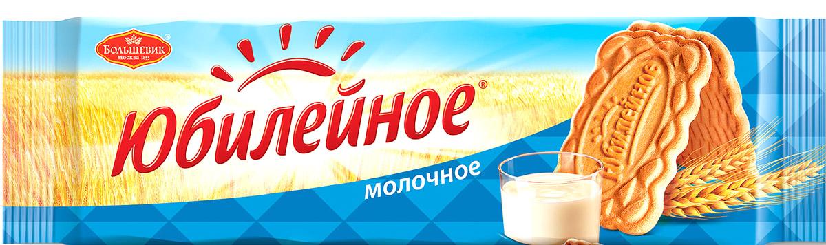 Юбилейное Печенье молочное, 112 г0120710Юбилейное - торговая марка сахарного печенья, выпускаемого в России с 1913 года. Любимый вкус знакомый с детства.Оберегая традиции марки Юбилейное, Kraft Foods удалось сохранить и преумножить все лучшее, что заключает в себе этот бренд: печенье содержит натуральные ингредиенты, сохранило высокие стандарты качества и по праву называется лучшим от природы. Для того чтобы полностью отвечать веяниям времени, в 2015 году была разработана новая более современная упаковка продукта, а также запущена новая коммуникация Юбилейное - твой уголок природы в городе. В результате Юбилейное - все та же самая любимая марка печенья, как и 100 лет назад, которую знают почти 100% населения России.Уважаемые клиенты! Обращаем ваше внимание, что полный перечень состава продукта представлен на дополнительном изображении.