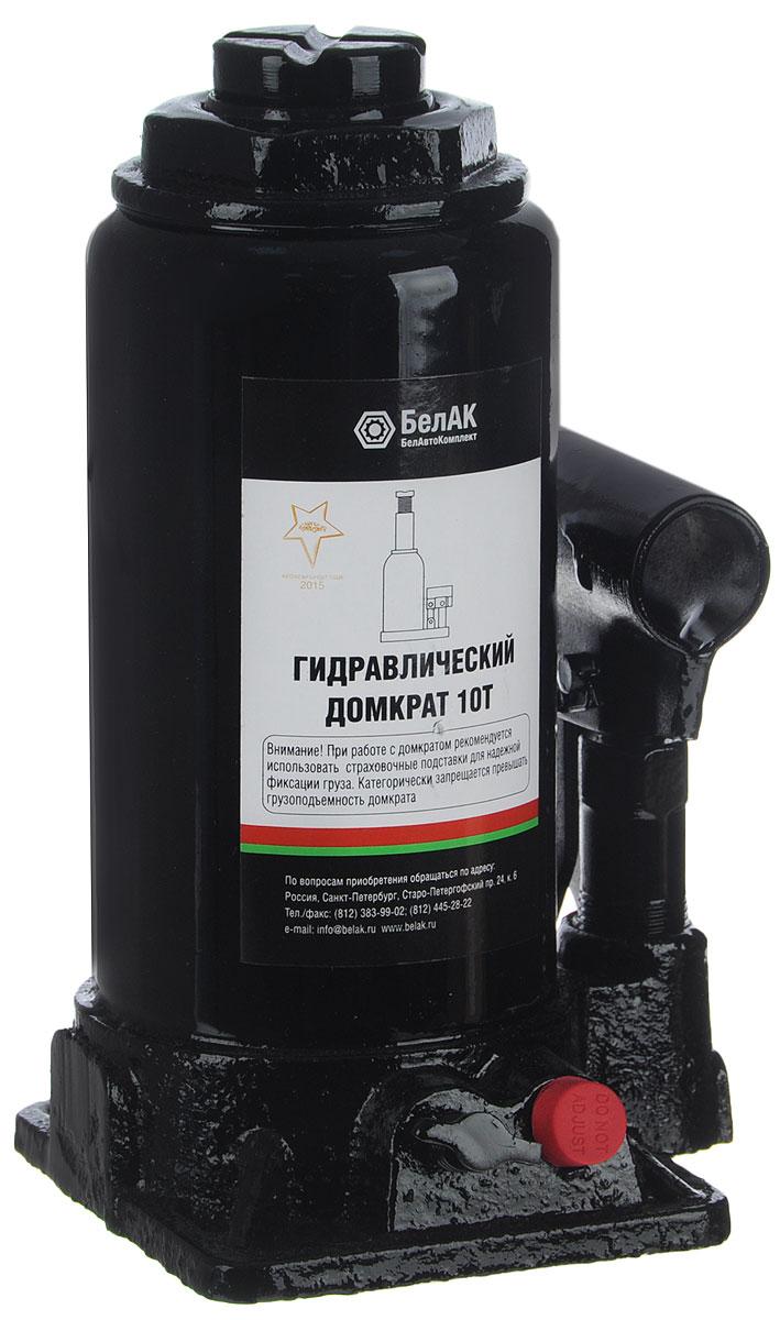 """Домкрат бутылочный """"БелАвтоКомплект"""", с двумя клапанами, 10 т БАК.00032"""