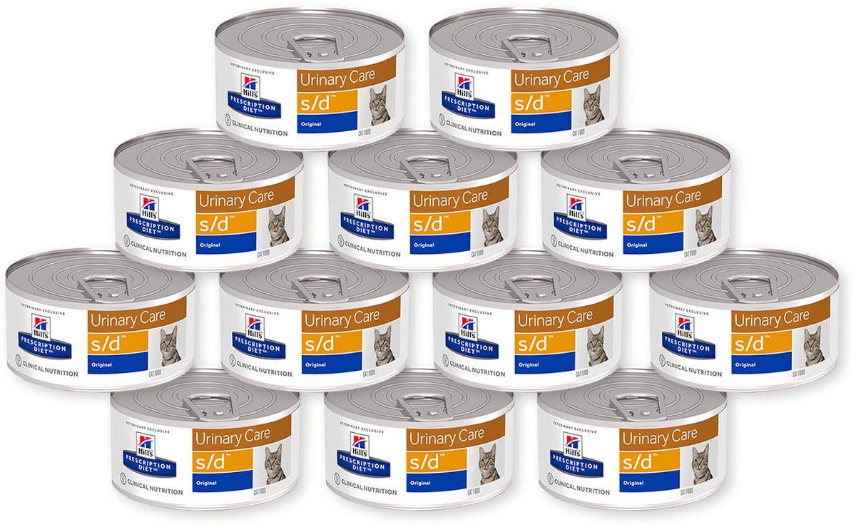 Консервы для кошек Hills S/D, диетические, для лечения мочекаменной болезни, растворение струвитных уролитов, фарш с печенью, 156 г х 12 шт0120710Сбалансированный лечебный корм для кошек Hills W/D со вкусом фарша и печени разработан для лечения мочекаменной болезни и для растворения струвитных уролитов.Ключевые преимущества: - Содержание магния и фосфора снижено, что уменьшает концентрацию компонентов струвита в моче. - Сниженное содержание кальция уменьшает риск образования кальция оксалата. - Повышенная энергетическая ценность уменьшает потребление рациона и потребление минералов. - Кислая pH мочи 5,9-6,1 повышает растворимость струвита. - Высокое содержание витамина Е и Бета-каротина нейтрализует действие свободных радикалов и помогает бороться с уролитиазом. - Не содержит витамин С, поскольку тот является прекурсором оксалата и может повысить риск образования кальция оксалата.Не рекомендуется:- котятам; - беременным и кормящим кошкам; - кошкам, получающим вещества, закисляющие мочу. - для длительного кормления без контроля кислотно- щелочного баланса (поскольку рацион обладает свойством закислять мочу); - кошкам с неструвитными уролитами. - кошкам с заболеваниями почек, гипокалиемией, метаболическим ацидозом, сердечноий недостаточностью или гипертензиеий.Состав: фарш с печенью (26%), свинина, свиная печень, животныий жир, рис, кукурузный крахмал, кукуруза, целлюлоза, кальция сульфат, кальция карбонат, калия хлорид, таурин, йодированная соль, дикальция фосфат, витамины и микроэлементы. Окрашено оксидом железа.Среднее содержание нутриентов в рационе: протеин 10,7%, жиры 8,9%, углеводы (БЭВ) 4,9%, клетчатка (общая) 0,5%, влага 73,2%, кальций 0,24%, фосфор 0,15%, натрий 0,10%, калий 0,22%, магний 0,01%, хлорид 0,28%, сера 0,30%, омега-3 жирные кислоты 0,09 %, омега-6 жирные кислоты 1,39%, таурин 1 465 мг/кг, витамин A 39 940 МЕ/кг, витамин D 140 МЕ/кг, витамин E 150 мг/кг, бета-каротин 0,4 мг/кг.Товар сертифицирован.Уважаемые клиенты! Обращаем ваше внимание на возмо