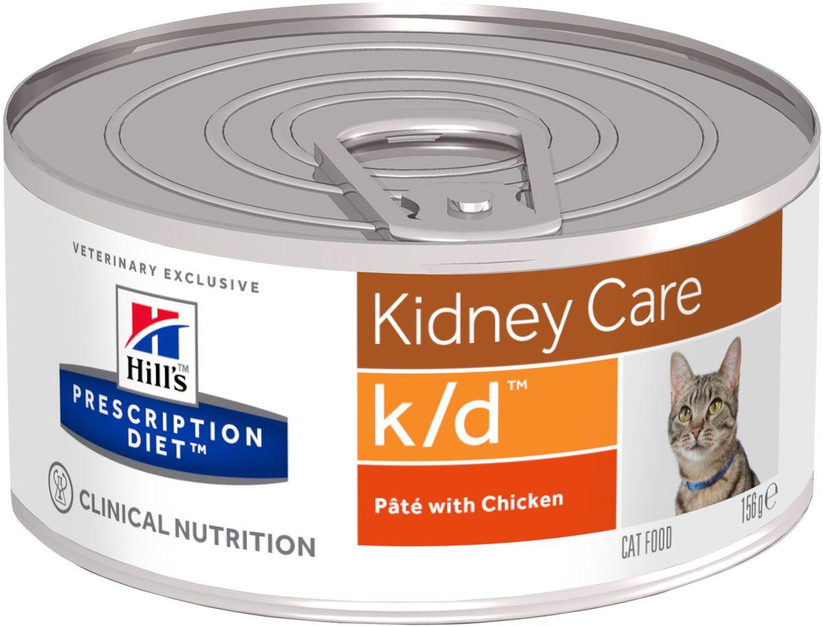 Консервы для кошек Hills K/D, диетические, для лечения заболеваний почек, с курицей, 156 г0120710Сбалансированный лечебный корм для кошек Hills Feline k/d Renal Health разработан для поддержания здоровья почек вашей кошки. Корм успешно прошел все клинические испытания.Почки - очень важный орган, который помогает удалять вредные вещества из крови и поддерживать нормальный баланс жидкости и минералов в организме. Не стоит говорить, что нарушения правильной работы почек может привести к тяжелым и необратимым последствиям в организме ваших питомцев. Ключевые преимущества корма: - снижение уровня белка, которое поможет свести к минимуму нагрузку почек, - снижение фосфора, что поможет сохранить здоровую функцию почек и свести к минимуму нагрузку на почки, - снижение натрия, что будет способствовать поддержанию нормального кровяного давления, - повышение уровня омега-3 жирных кислот для поддержания здоровья почек, - повышение уровня необходимых витаминов для компенсации потерь в мочеполовой системе, - повышение уровня иммунитета.Состав: куриный фарш (минимум 14% курицы), свиная печень, курица, свинина, молотый рис, волокна овса, кукурузный крахмал, глюкоза, животный жир, калия цитрат, семена подорожника, кальция карбонат, кальция сульфат, рыбий жир, таурин, DL-метионин, йодированная соль, витамины и микроэлементы.Среднее содержание нутриентов в рационе: протеины 7,6%, жиры 7,1%, углеводы 9,2%, клетчатка (общая) 0,9%, влага 73,6%, кальций 0,17%, фосфор 0,1%, натрий 0,08%, калий 0,31%, магний 0,01%, омега-3 жирные кислоты 0,19%, омега-6 жирные кислоты 1,16%, таурин 0,11%, витамин А 17600 МЕ/кг, витамин D 425 МЕ/кг, витамин Е 160 мг/кг, витамин С 19 мг/кг, бета-каротин 0,4 мг/кг. Товар сертифицирован.Уважаемые клиенты! Обращаем ваше внимание на возможные изменения в дизайне упаковки. Качественные характеристики товара остаются неизменными. Поставка осуществляется в зависимости от наличия на складе.