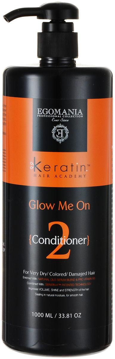 Egomania Professional Collection Кондиционер Keratin Hair Academy Во всем блеске! для очень сухих, окрашенных и поврежденных волос 1000 млFS-00897Обогащенный маслами и активными компонентами кондиционер увлажняет и питает сухие, окрашенные и поврежденные волосы, дает необходимую защиту и питание поврежденным волосам до следующего применения.Это настоящий энергетический коктейль для волос из витаминов, масел и аминокислот. При каждом использовании кондиционера волосы получают необходимую дозу активных компонентов для натурального блеска и здорового вида.