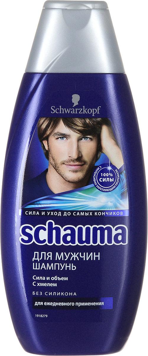 SCHAUMA Шампунь Для мужчин, с хмелем, 380 млFS-00103Schauma Для мужчин с хмелем оздоравливает и укрепляет волосы для еще большей силы и объема.Тип: для ежедневного использованияШампунь бережно очищает волосыУкрепляет волосы от корней до самых кончиковУхаживает за структурой волос и придает им силуХмель богат витаминами и амино-кислотами100% силы и естественный объем