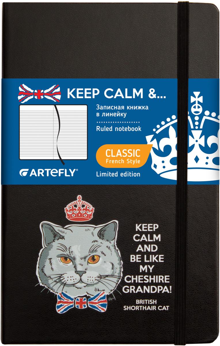 Artefly Записная книжка Keep Calm - British Cat 84 листа в линейкуAFNM-R7-BCЗаписная книжка Artefly Keep Calm - British Cat будет всегда под рукой для записи нужной информации или важных мыслей. Внутренний блок состоит из 84 листов в линейку. Записная книжка имеет закругленные углы и кармашек на внутренней стороне обложки. Благодаря своему размеру книжка легко поместится в карман или небольшую сумку.