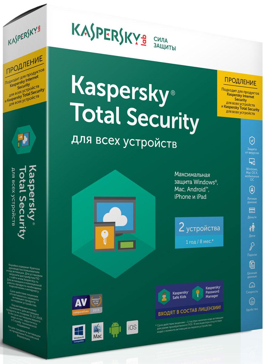 Kaspersky Total Security. Для всех устройств