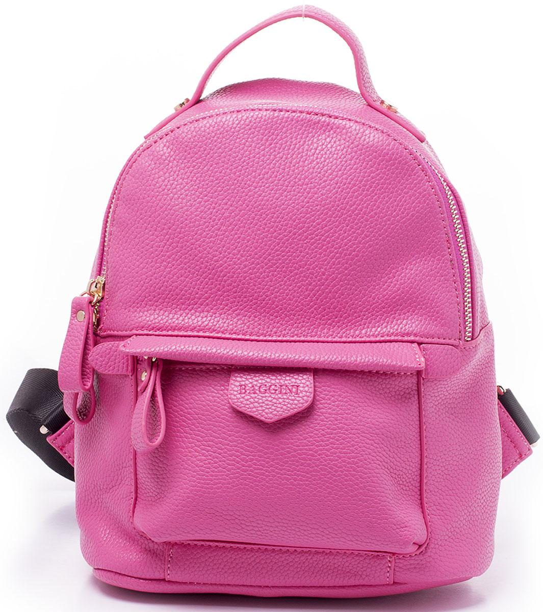 Рюкзак женский Baggini, цвет: розовый. 29882/6429882/64Компактный рюкзак Baggini подойдет как для создания романтичного и непринужденного образа, так и для функциональных потребностей к изделию. Рюкзак, несмотря на свои габариты, оснащен множеством карманов: один на застежке-молнии снаружи спереди, еще один, так же на молнии, сзади, четыре кармана внутри отделения - накладной для телефона, карман-разделитель на молнии, формирующий позади себя еще один карман и прорезной карман на застежке-молнии. Рюкзак оснащен широкими регулируемыми наплечными лямками и ручкой сверху для удобной переноски. Главное отделение застегивается на молнию.