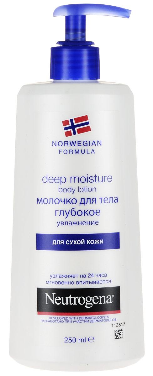 Молочко для тела Neutrogena Глубокое увлажнение, для сухой кожи, 250 мл64243/76499Молочко для тела Neutrogena Глубокое увлажнение - обеспечивает мягкость и гладкость, увлажнение и защиту кожи, гарантирует увлажнение даже самой сухой кожи в течение 24 часов. Активная формула с глицерином, пантенолом и витамином Е проникает вглубь эпидермиса, благодаря чему даже обезвоженная кожа чувствует себя комфортно. Клинически доказано, что благодаря своей уникальной формуле это молочко, в отличие от других средств, проникает до 10 слоя эпидермиса. Нежирная и легкая, быстро впитывающаяся текстура мгновенно проникает в кожу, не оставляя жирной пленки и следов на одежде. В состав молочка входят вода, глицерин, помогающий удерживать в коже влагу, пантенол, увлажняющий эпидермис, повышающий его эластичность, а также витамин Е, которой замедляет процессы старения и защищает от вредного влияния окружающей среды. Характеристики: Объем: 250 мл. Производитель: Греция. Товар сертифицирован.