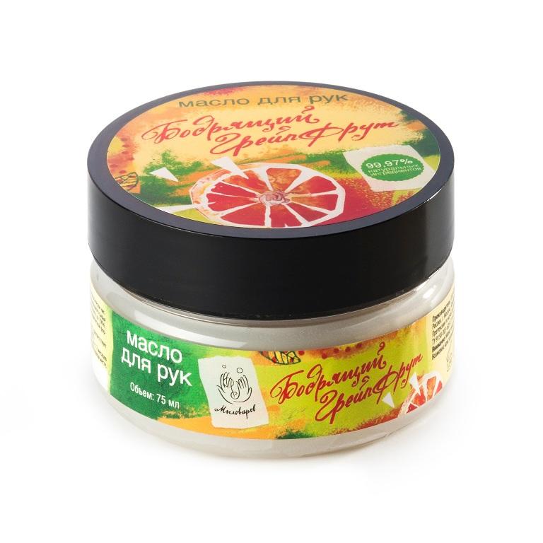 Мыловаров Твердое масло для рук Бодрящий грейпфрут, 75мл мыловаров твердое масло для рук лимонная свежесть 75 мл