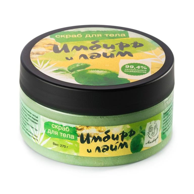 Мыловаров Скраб для тела Имбирь и лайм, 270грБ33041_шампунь-барбарис и липа, скраб -черная смородинаЭтот великолепный скраб по достоинству оценят самые требовательные ценители натуральных продуктов. Нежная текстура обеспечивает легкость нанесения скраба. Натуральные масла питают и увлажняют кожу, эфирные масла имбиря и лайма стимулируют обновление клеток, а натуральные антиоксиданты самой Природой созданы для замедления увядания. Поддайтесь искушению - станьте Совершенством!