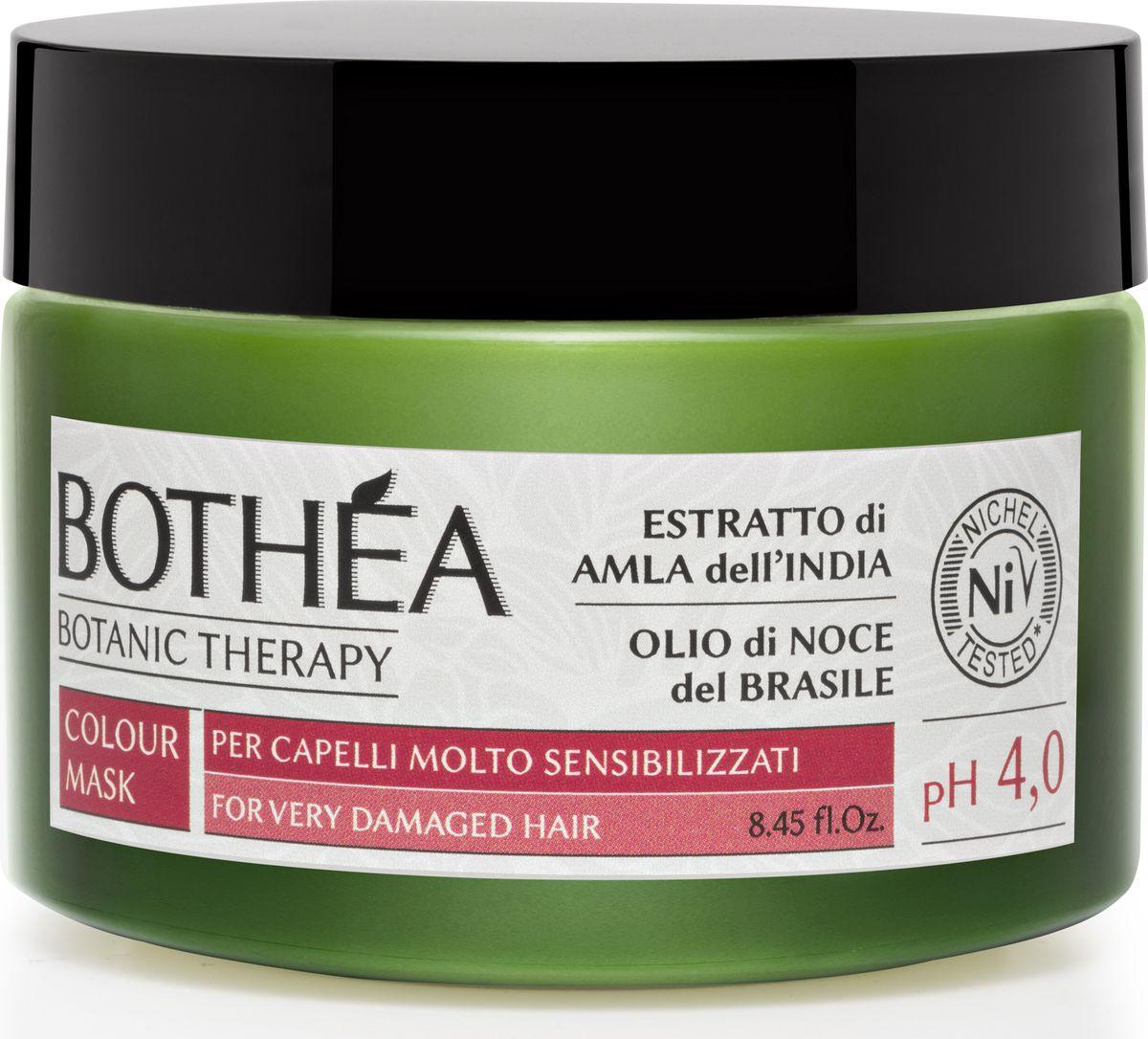 Bothea Маска для поврежденных волос Mask For Slightly Damaged Hair pH 4.0 - 250 мл4605845001449Кондиционирующее действие по восстановлению влаги, формула закрывает чешуйки волос, обеспечивая превосходное отражение света. Более того, маска мгновенно смягчает кутикулу и облегчает расчесывание волос.