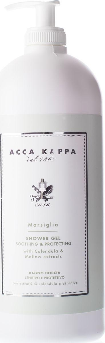 Acca Kappa Гель для душа Marsiglia (Марсельский) с экстрактами календулы и мальвы 1000 мл853448Гель для душа с экстрактами календулы и мальвы, разработанный для удовлетворения потребностей всей семьи. Его нежная и неагрессивных формула, особенно хорошо подходит для кожи маленьких детей благодаря эксклюзивным растительным очищающим веществам. Гель бережно очищает кожу и делает ее мягкой и гладкой.