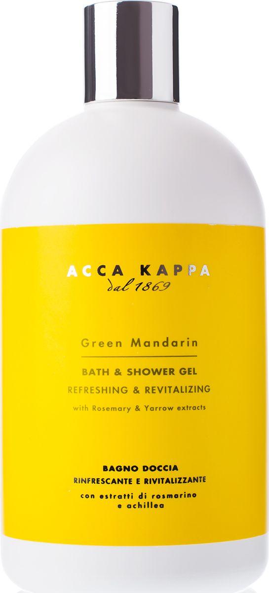 Acca Kappa Гель для душа и ванны Зеленый Мандарин 500 мл853461Освежающий и бодрящий гель для ванны и душа с экстрактами розмарина и тысячелистника. Подходит для всех типов кожи; содержит натуральные поверхностно-активные вещества.