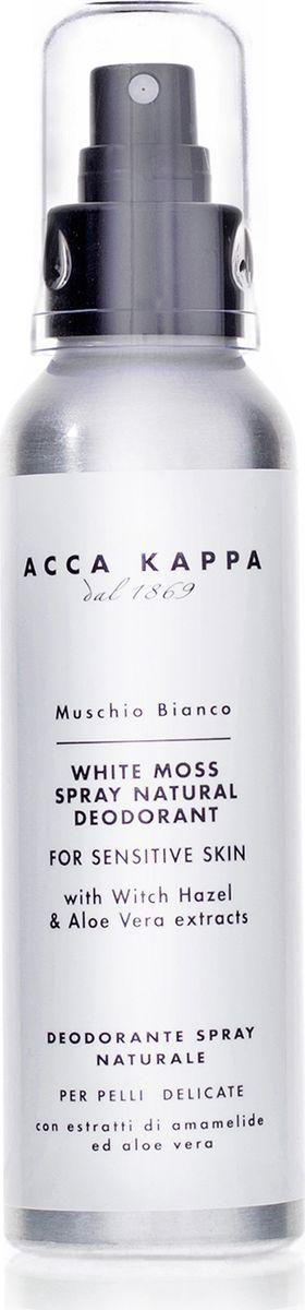 Дезодорант-спрей Acca Kappa Белый мускус, 125 мл3077Дезодорант-спрей Белый мускус в аэрозольной упаковке, не содержащий спирта. Мягко и эффективно устраняет запах, не нарушая естественный физиологический баланс кожи. Антибактериальное действие гарантирует продолжительную защиту. Уникальные смягчающие качества делают этот дезодорант идеальным для чувствительной кожи. Не содержит искусственных красителей и газ-пропеллент. Характеристики:Объем: 125 мл. Производитель: Италия. Артикул: 853289. Товар сертифицирован.