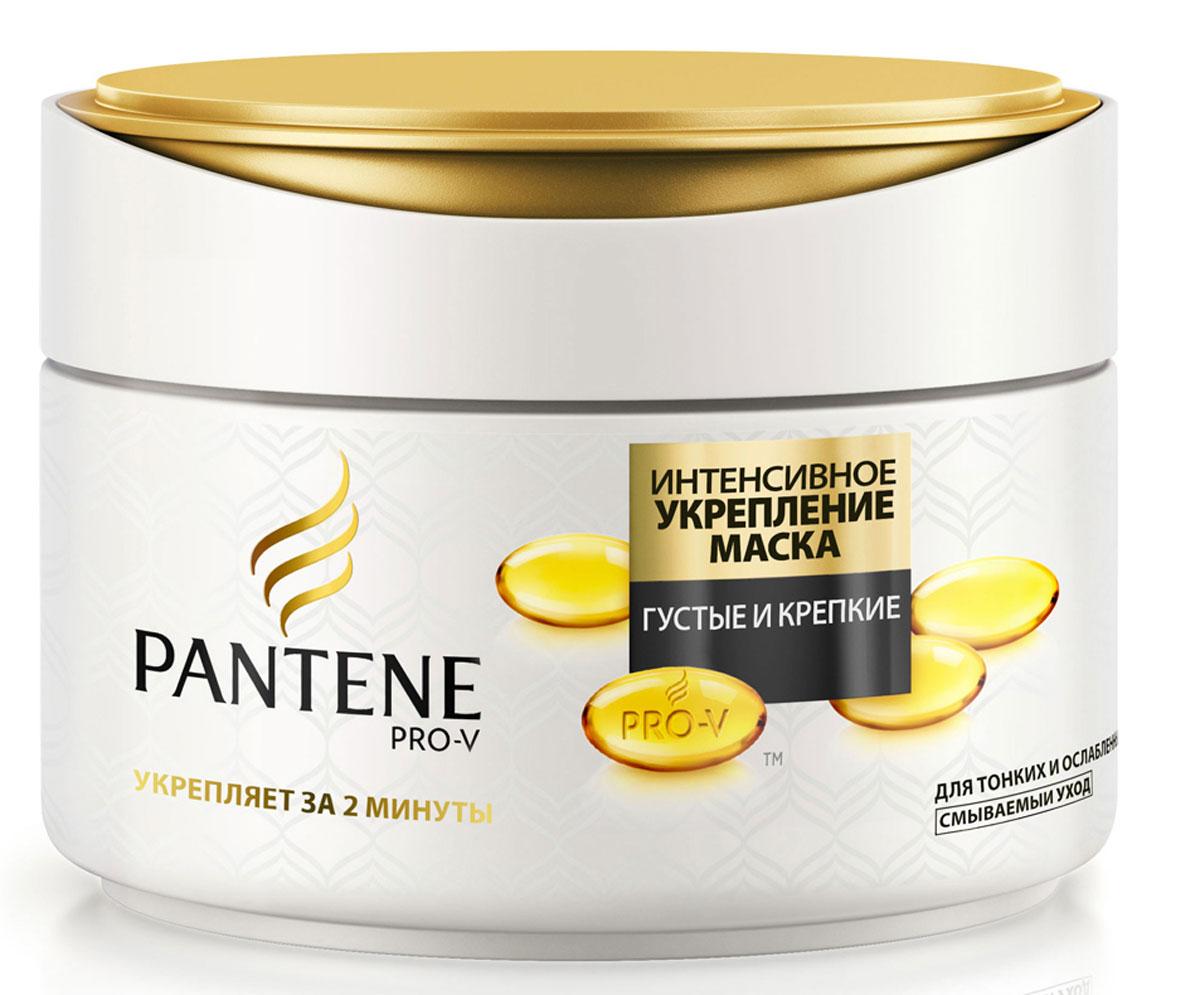 Pantene Pro-V Маска для волос Интенсивное укрепление, для тонких волос, 200 млБ33041_шампунь-барбарис и липа, скраб -черная смородинаPantene Pro-V Маска для волос Интенсивное укрепление - это насыщенное интенсивное средство помогает восстановить поврежденную поверхность волос, делая их гладкими и сияющими здоровьем.