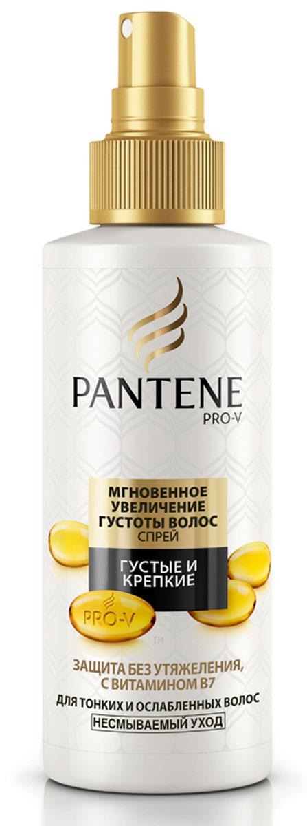 Pantene Pro-V Спрей Мгновенное увеличение густоты волос, для тонких и ослабленных волос, 150 мл81439729Совершенная формула Pantene Pro-V - это провитаминная формула обогащена витамином В7. Спрей мгновенно увеличивает густоту волос и делает их сильными против повреждений при укладке.