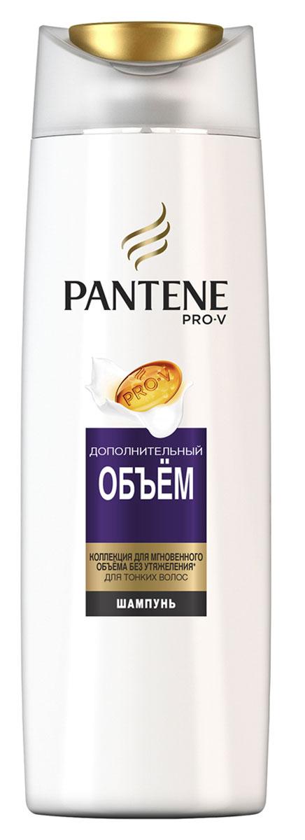 Pantene Pro-V Шампунь Дополнительный объем, для тонких волос, 400 мл81601065Шампунь Pantene Pro-V Дополнительный объем предназначен для тонких волос. Питающая провитаминная формула наполняет волосы естественным максимальным объемом и силой. Придает волосам свежесть, мягкость и эластичность, равномерно восстанавливает структуру волос, действуя от корней до кончиков. Против повреждений в результате расчесывания и укладки.