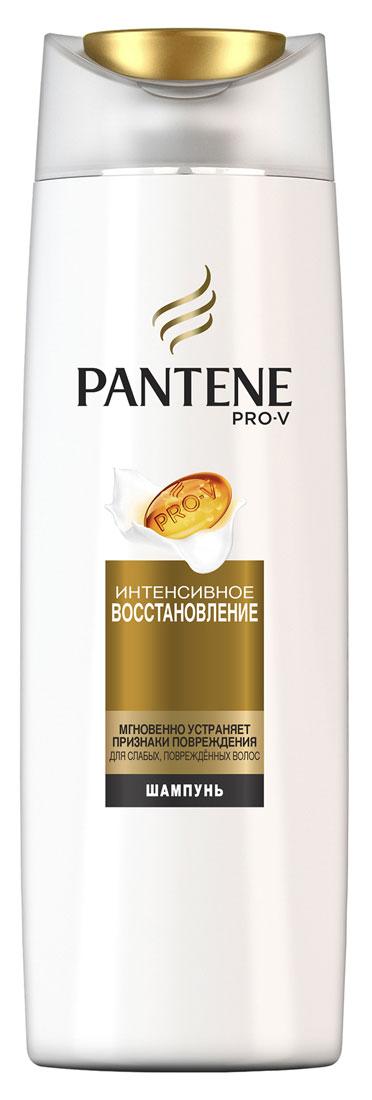 Pantene Pro-V Шампунь Интенсивное восстановление, для сухих и поврежденных волос, 400 мл81601097Благодаря восстанавливающей формуле с особыми веществами, питающими волосы на микроуровне, шампунь Pantene Pro-V Интенсивное восстановление помогает удерживать влагу глубоко внутри, придавая волосам здоровый внешний вид и блеск. Шампунь Pantene Pro-V Интенсивное восстановление борется с признаками повреждения и питает поврежденные или сухие волосы, делая их гладкими, сияющими и здоровыми. Для наилучших результатов используйте с бальзамом-ополаскивателем и средствами для ухода за волосами Pantene Pro-V Интенсивное восстановление.