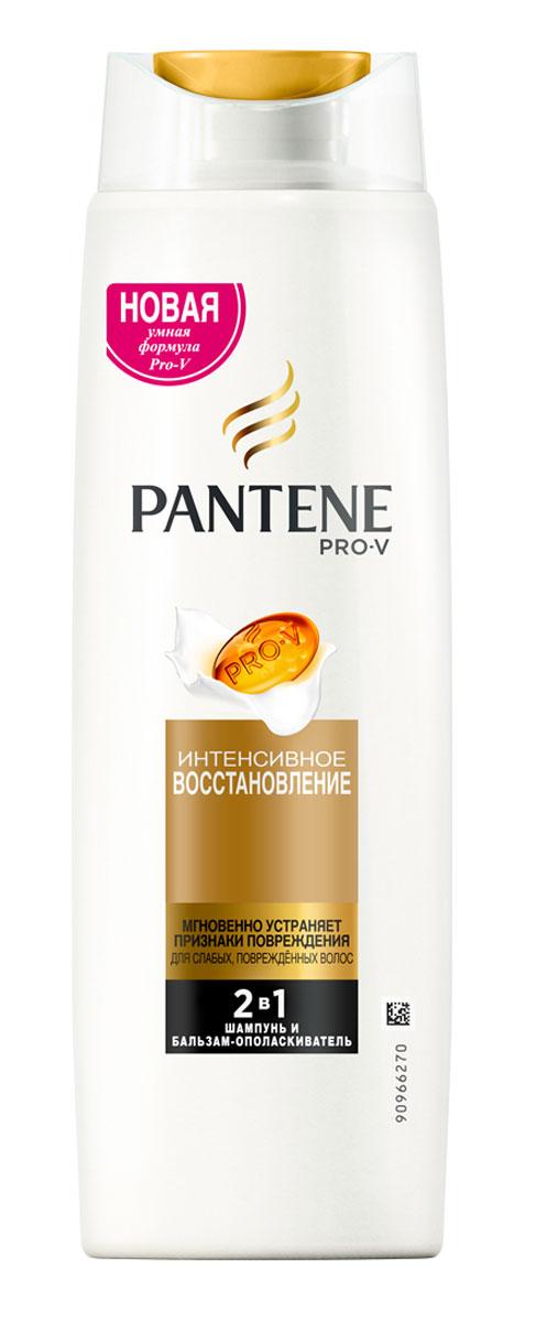 Pantene Pro-V Шампунь 2в1 Интенсивное восстановление, для слабых и поврежденных волос, 400 мл81601103Благодаря обогащенной восстанавливающей формуле с особыми веществами, питающими волосы на микроуровне, шампунь и бальзам-ополаскиватель Pantene Pro-V 2в1 Интенсивное восстановление помогает удерживать влагу глубоко внутри, что придает волосам здоровый внешний вид и блеск. Шампунь и бальзам-ополаскиватель Pantene Pro-V 2в1 борется с признаками повреждения и питает поврежденные или сухие волосы, делая их гладкими, сияющими и здоровыми. Для наилучших результатов используйте с бальзамом- ополаскивателем и средствами для ухода за волосами Pantene Pro-V Интенсивное восстановление.
