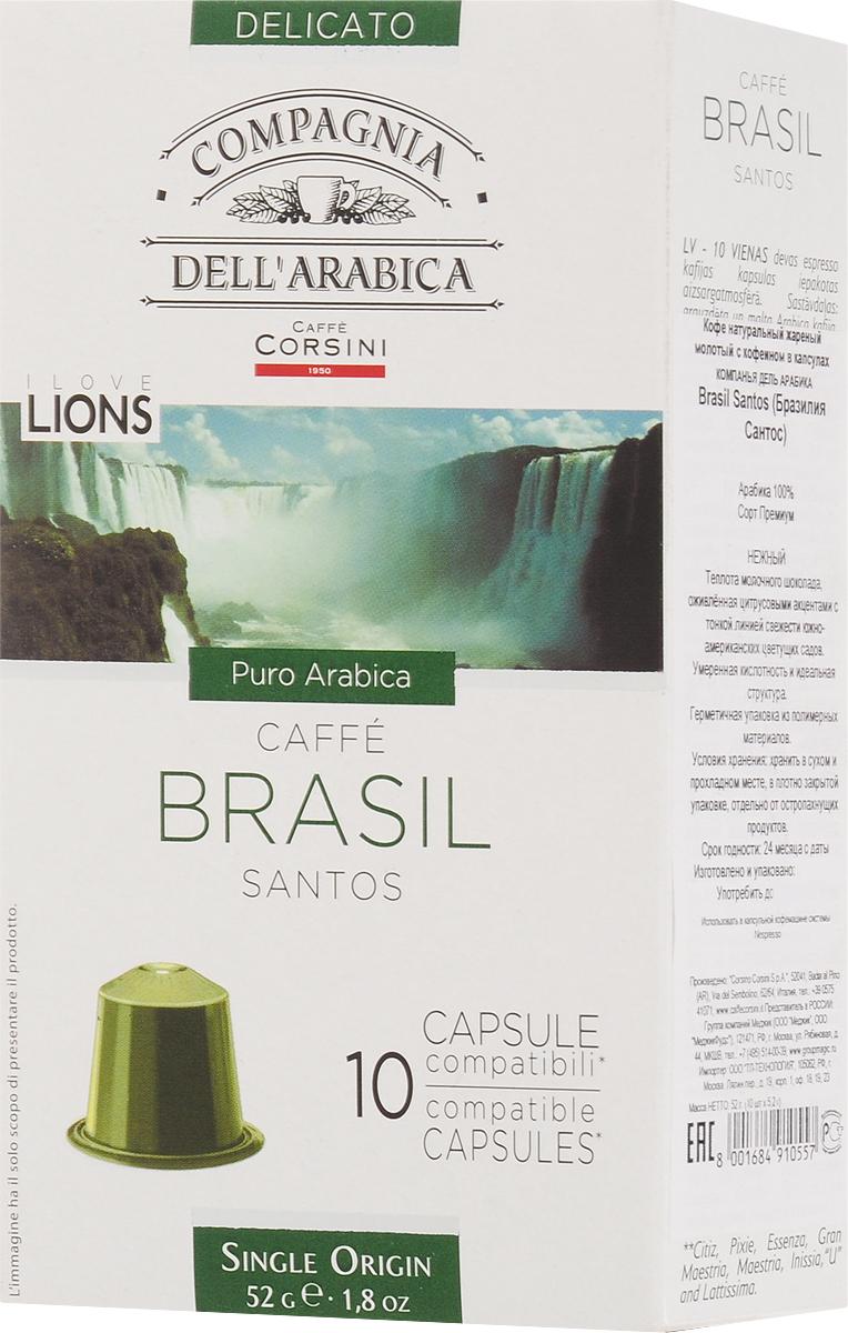 Compagnia DellArabica Brasil Santos кофе в капсулах, 10 шт0120710Compagnia DellArabica Brasil Santos - один из самых популярных сортов 100% арабики в мире. Теплота молочного шоколада, оживленная цитрусовыми акцентами тонко сочетается с линией свежести южно-американских цветущих садов. Для этого напитка характерна низкая кислотность и идеальная структура. Капсульная система гарантирует неизменный вкус от чашки к чашке, минимизируя воздействие человека на приготовление напитка.Уважаемые клиенты! Обращаем ваше внимание на то, что упаковка может иметь несколько видов дизайна. Поставка осуществляется в зависимости от наличия на складе.